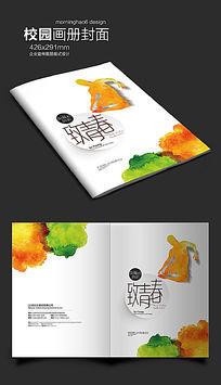 致青春街舞画册封面