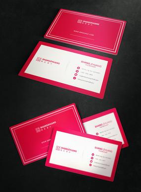 紫红色简约大气名片