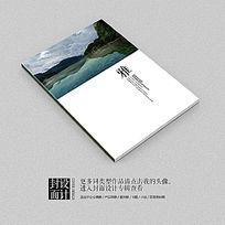 地产楼书企业宣传画册至简封面设计