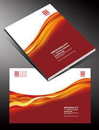 动感时尚红色封面设计模板