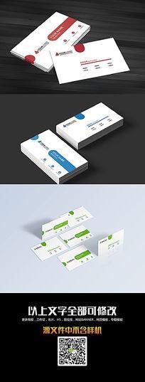 红绿蓝科技名片设计