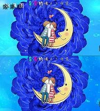 情人节唯美浪漫蓝玫瑰花环视频