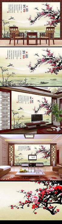 水墨梅花背景墙装饰画