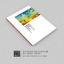 油画展艺术人生个人作品集封面设计