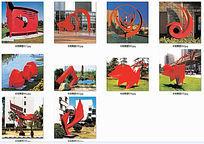 红色雕塑意向图 JPG