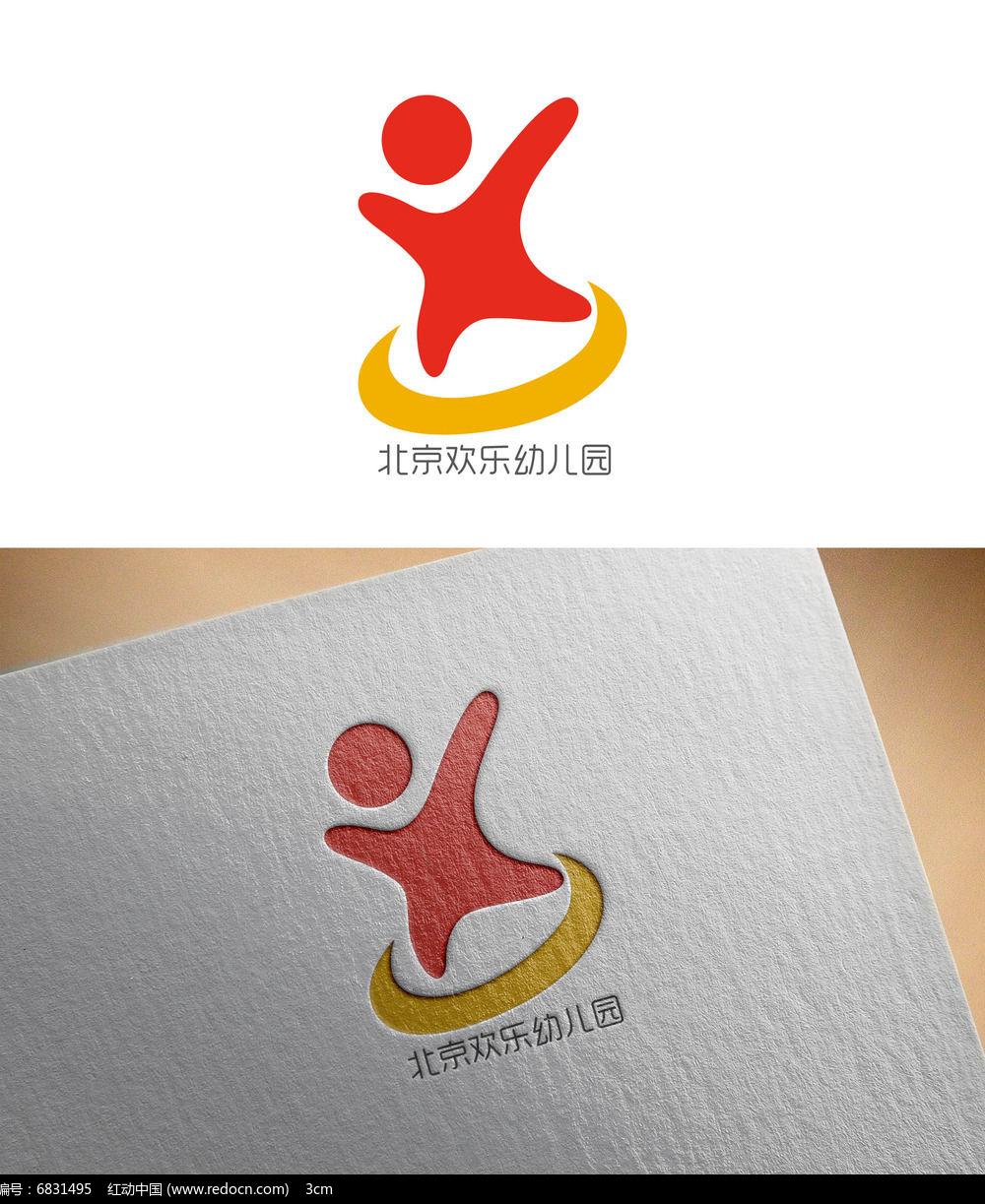 红色小人幼儿园logo