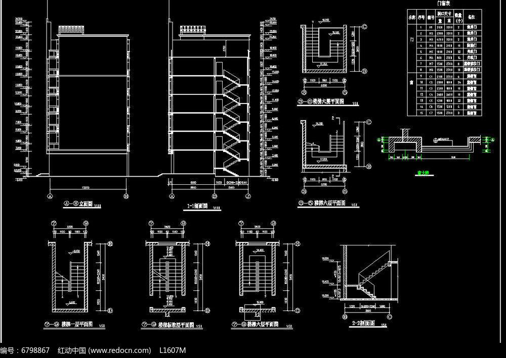 大楼平面剖面图dwg素材下载