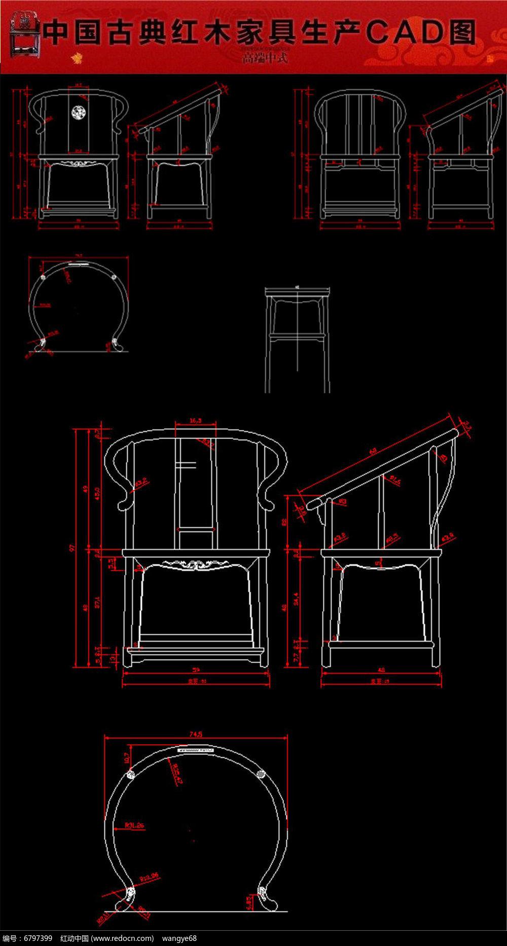 缝纫机CAD图纸_缝纫机CAD电梯图片分享西尼图纸时新达图纸图片