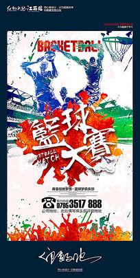 炫酷校园篮球大赛海报设计