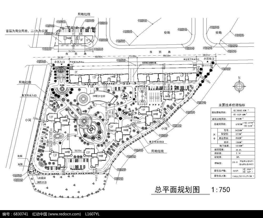 农民公寓规划图图片图片