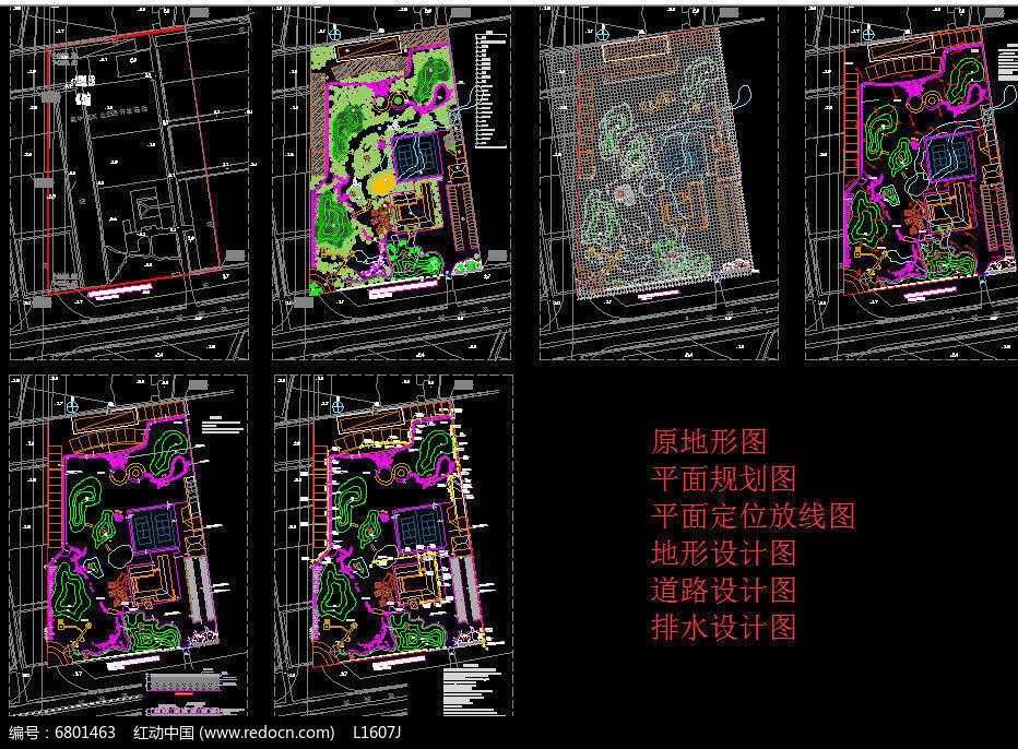 水乡农业生态园平面规划图图片