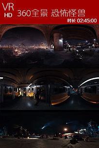 VR720全景视频恐怖怪兽视频素材