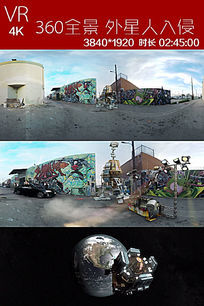 VR全景视频疯狂的外星人视频素材