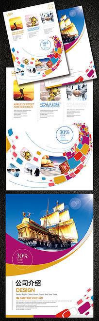 创意传媒公司宣传单设计