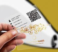 创意金色花纹名片
