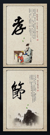 创意水墨中国风企业文化挂画展板设计素材模板