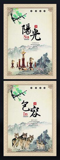创意中国风企业文化展板挂画模板素材