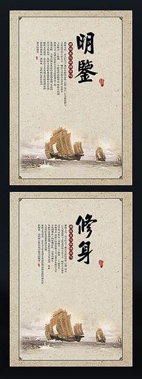 创意中国风企业文化展板设计
