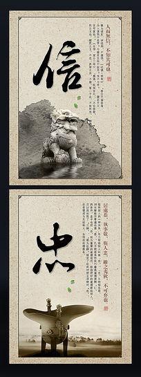 大气创意中国风时尚企业文化展板背景