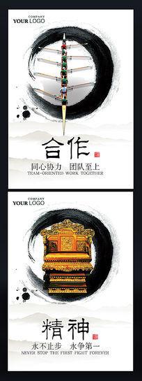 大气水墨中国风公司企业文化挂画展板设计