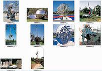 公园金属雕塑 JPG
