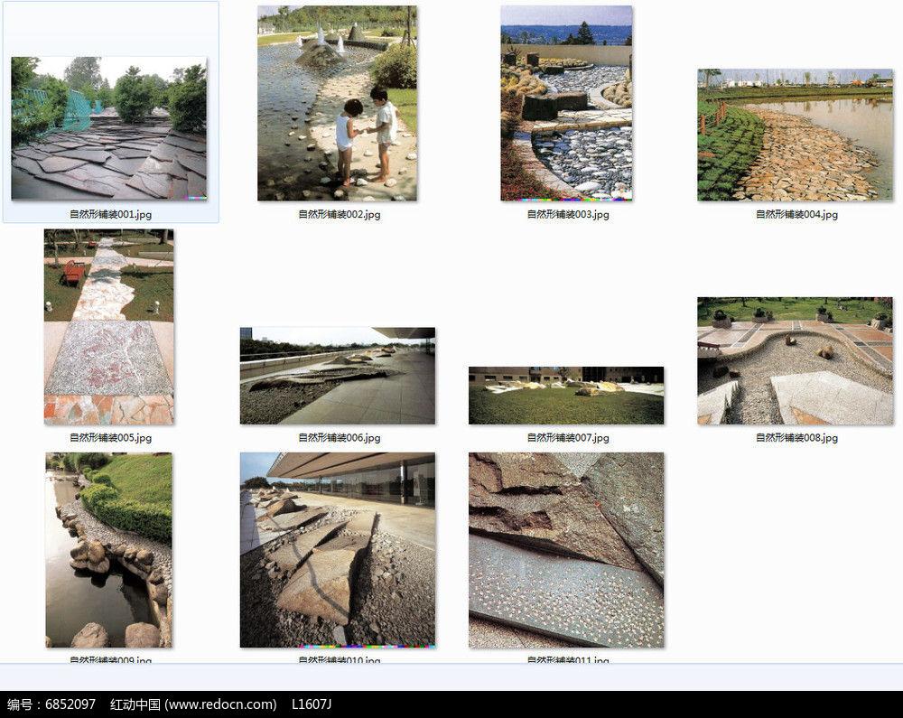 广场铺装自然景观意向图jpg素材下载_铺装设计图片