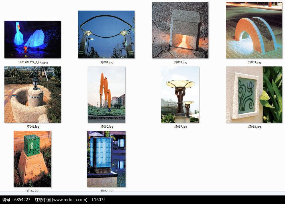 好看的灯具意向图jpg素材下载_灯具设计图片