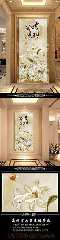 花卉吉祥如意玄关背景墙