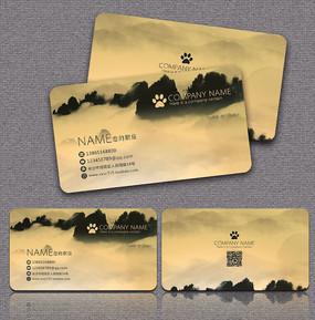 黄色中国风企业名片卡片 PSD