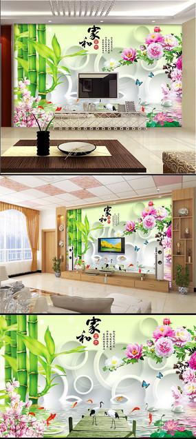 家和富贵唐韵中国风背景墙装饰画