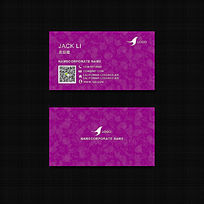 简约大气高贵时尚紫色花底女性二维码商务名片
