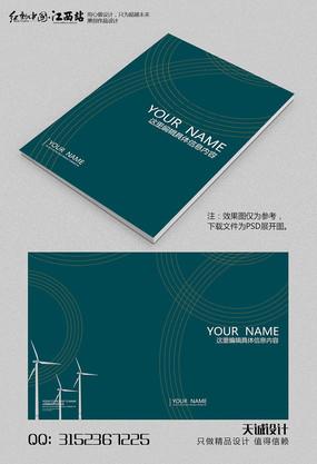 简约大气建筑科技画册封面设计 PSD