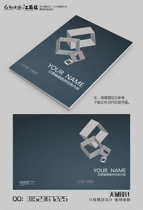 简约画册封面设计 PSD