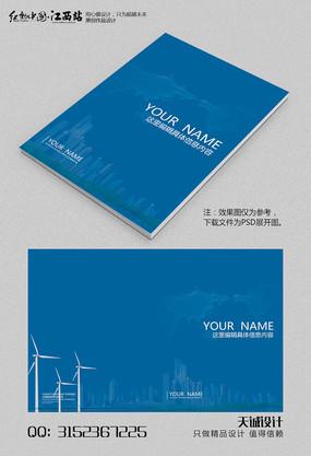 蓝色大气科技封面设计 PSD
