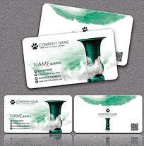 绿色中国风水彩水墨器皿名片卡片
