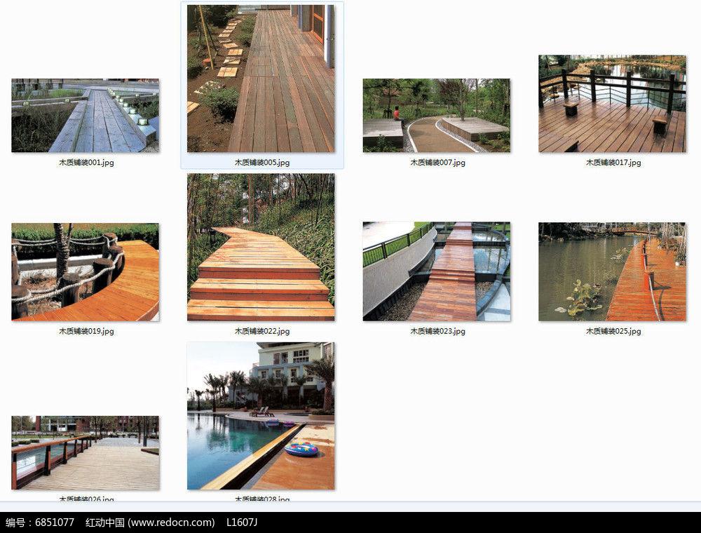 木栈道铺装意向图图片