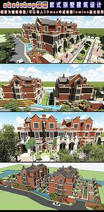 欧式风格建筑模型设计