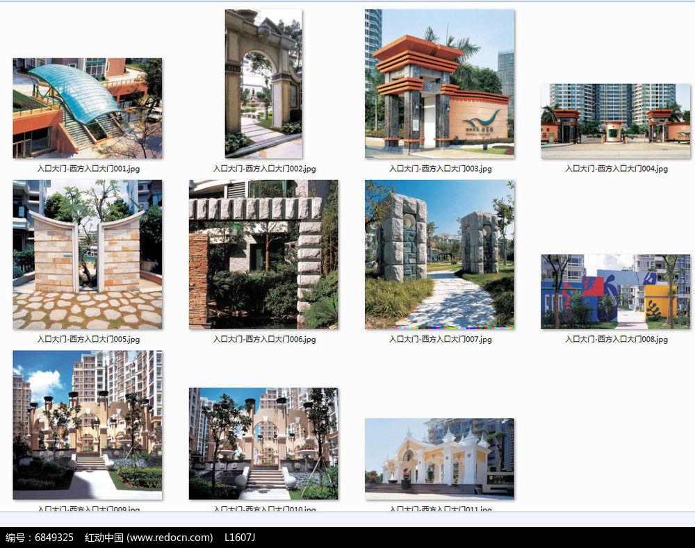 欧式景观入口实景图jpg素材下载