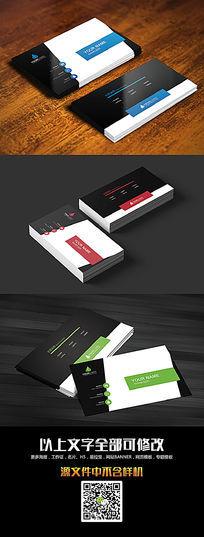 三款高端科技名片设计模板