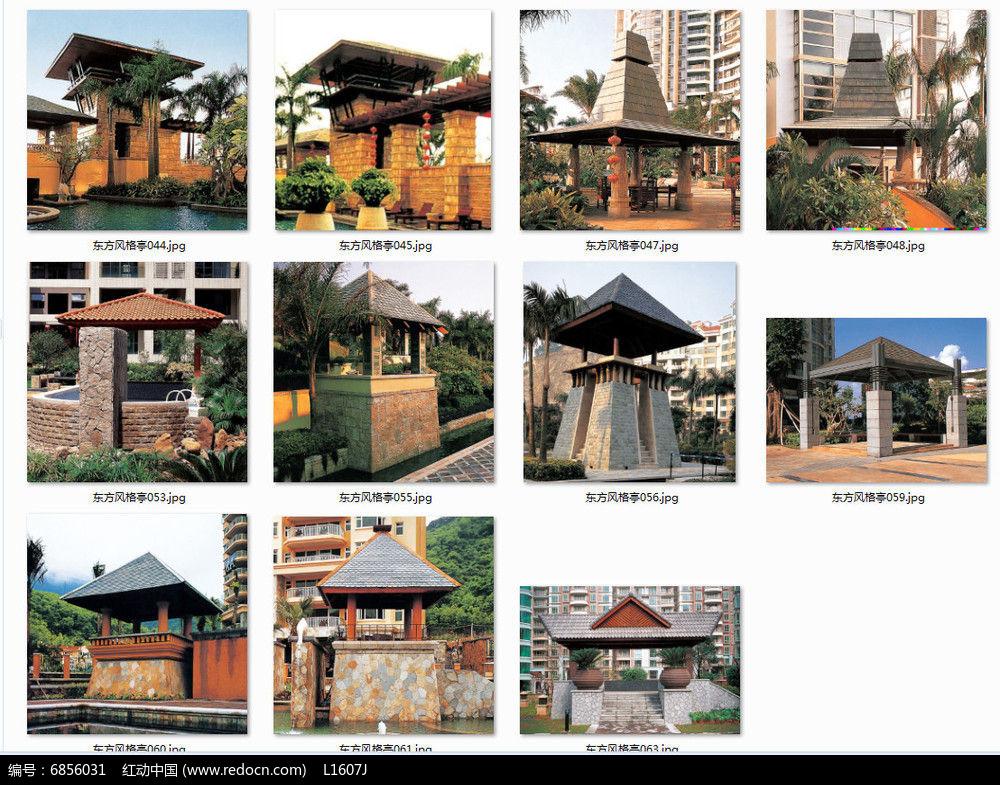 原创设计稿 方案意向 构筑物 石材木结构景观亭意向图