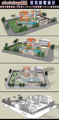 时尚住宅别墅设计 skp