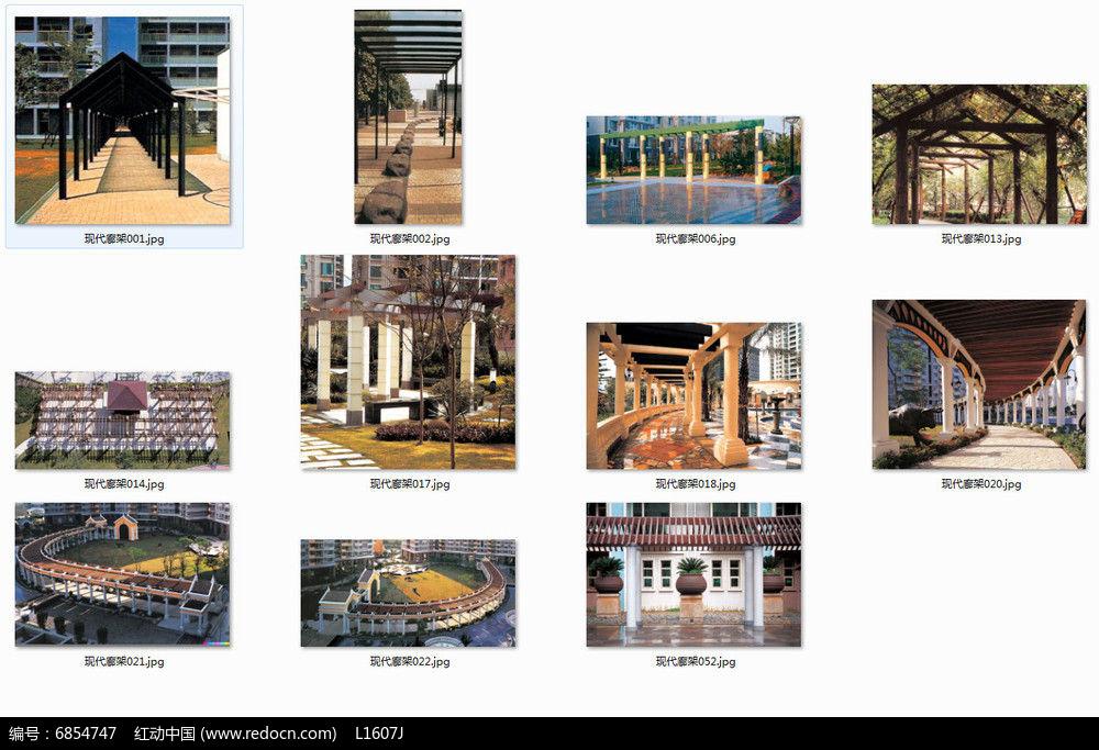 原创设计稿 方案意向 构筑物 现代双臂廊架景观意向图  请您分享: 红