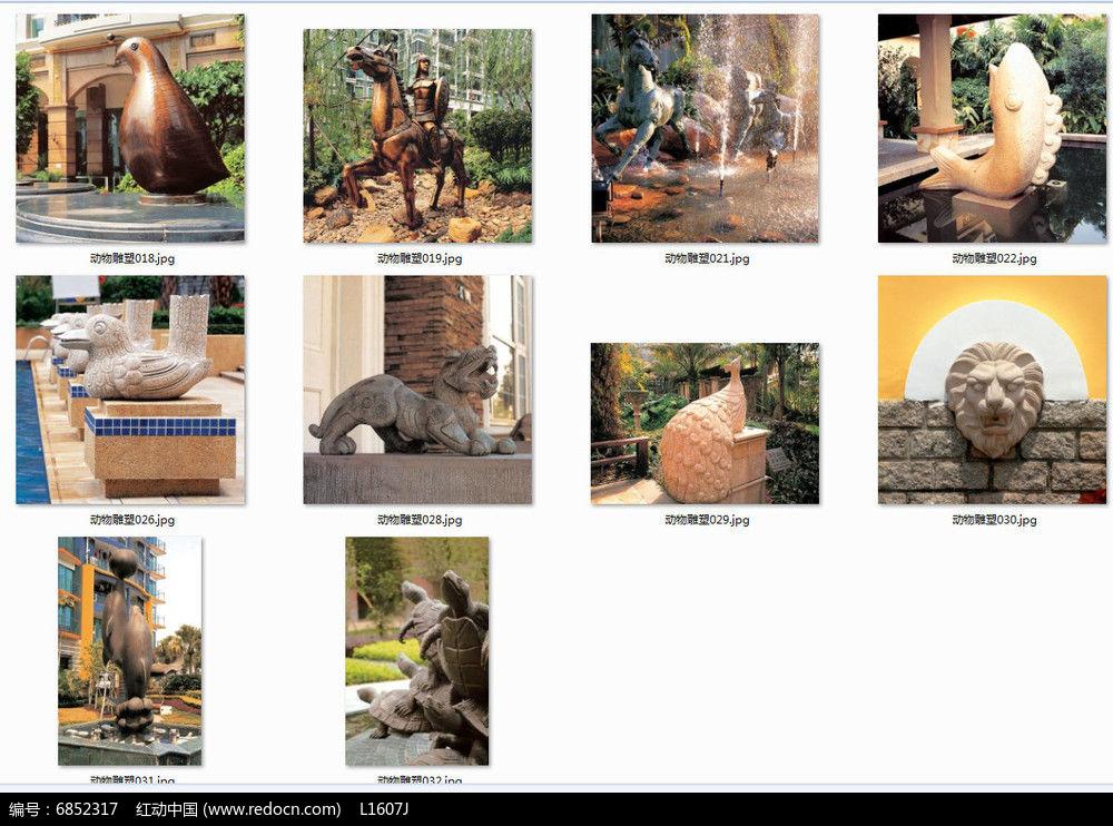 小区景观动物雕塑意向图jpg素材下载_雕塑小品设计图片