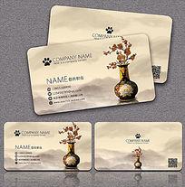 中国风水墨陶瓷名片卡片