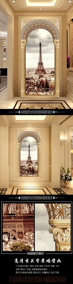 埃菲尔铁塔风景画玄关背景墙