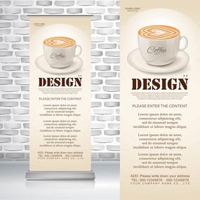 爱心香浓咖啡奶茶易拉宝