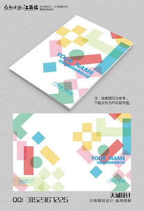 炫彩画册封面设计 PSD