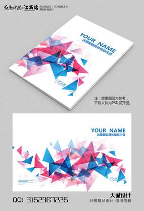炫彩几何画册封面设计 PSD