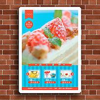 草莓蛋糕甜点甜品海报设计