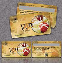 橙色时尚清新水滴水果沙拉VIP会员卡卡片